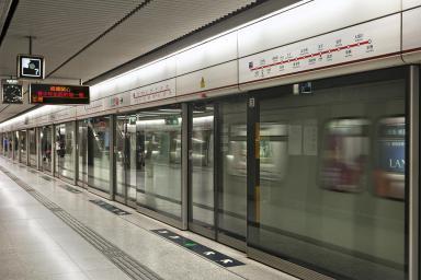 MTR.jpg